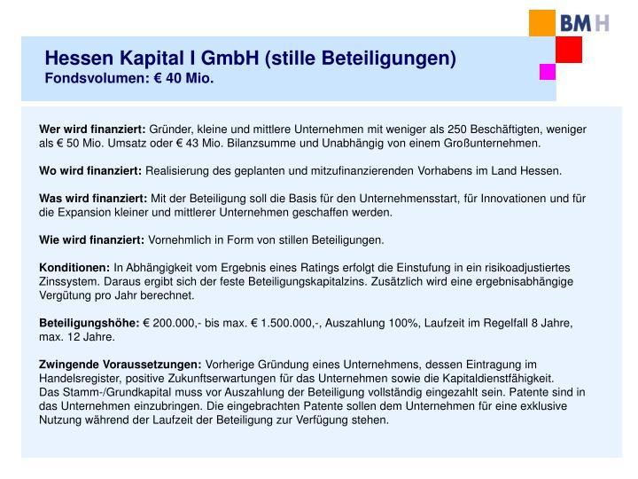 Hessen Kapital I GmbH (stille Beteiligungen)