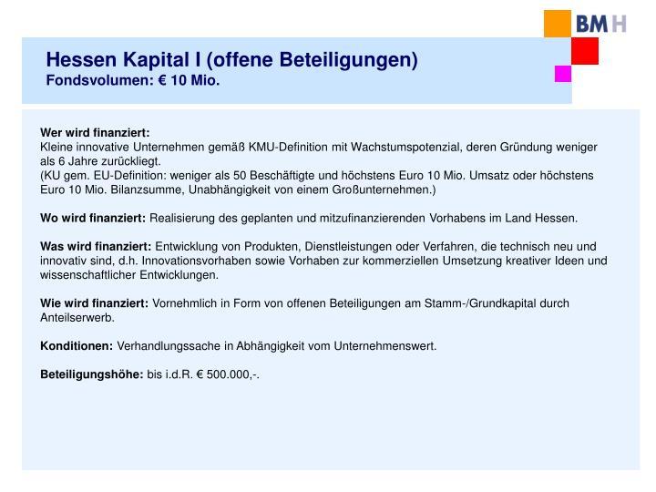Hessen Kapital I (offene Beteiligungen)