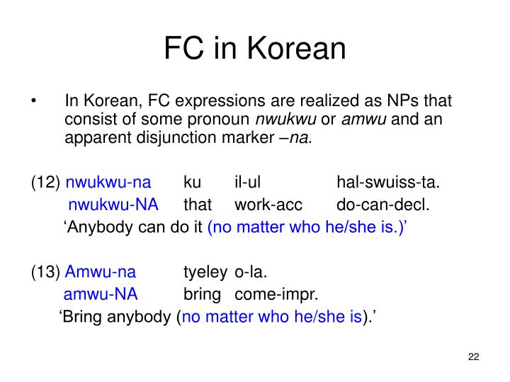 FC in Korean
