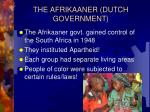 the afrikaaner dutch government