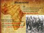 africans in wwi