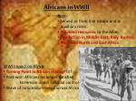 africans in wwii