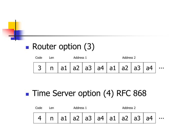 Router option (3)
