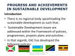 progress and achievements in sustainable development