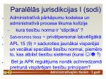 paral l s jurisdikcijas i sodi1