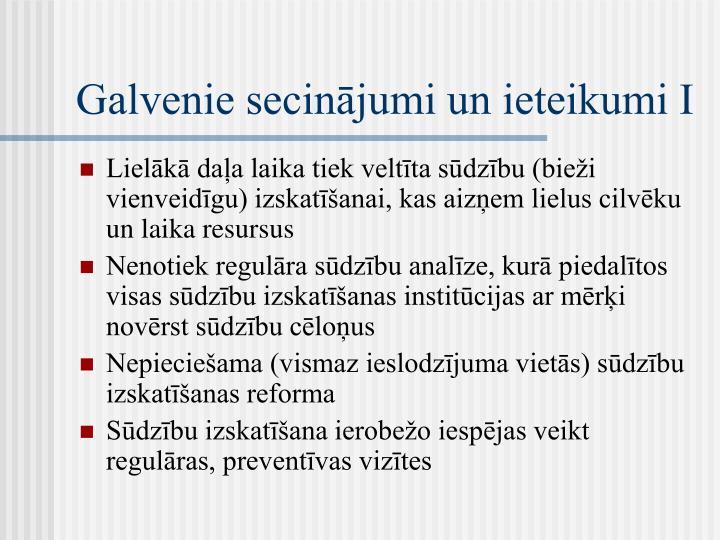 Galvenie secinājumi un ieteikumi I