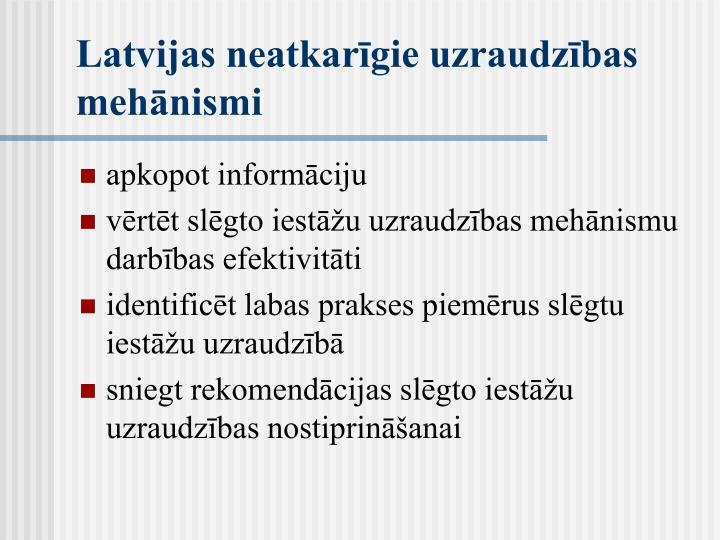 Latvijas neatkarīgie uzraudzības mehānismi