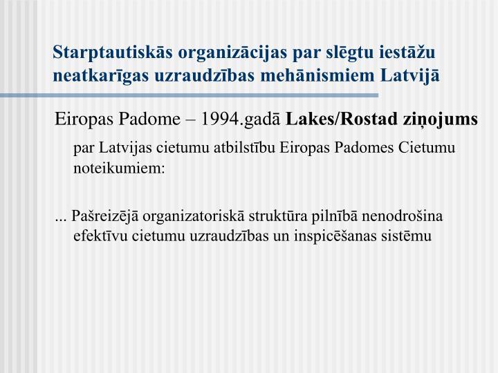 Starptautiskās organizācijas par slēgtu iestāžu neatkarīgas uzraudzības mehānismiem Latvijā
