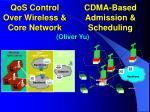 qos control over wireless core network