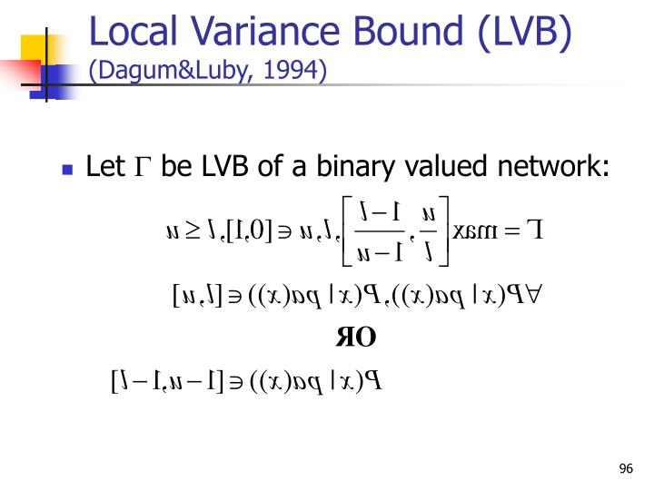 Local Variance Bound (LVB)
