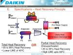 e specifications heat recovery principle
