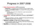 progress in 2007 2008