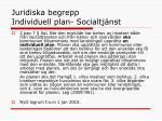 juridiska begrepp individuell plan socialtj nst