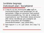 juridiska begrepp individuell plan socialtj nst1