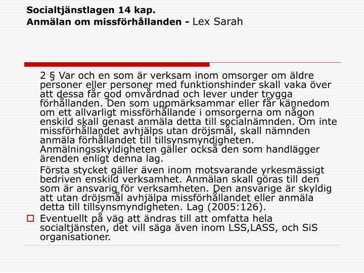 Socialtjänstlagen 14 kap.
