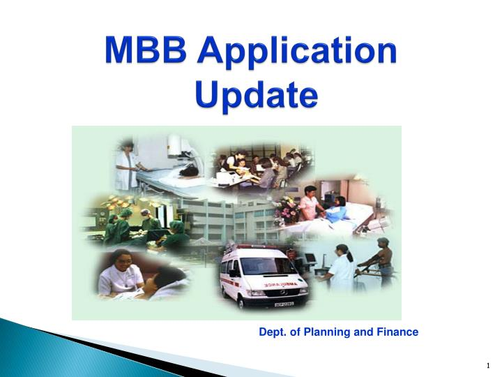 mbb application update