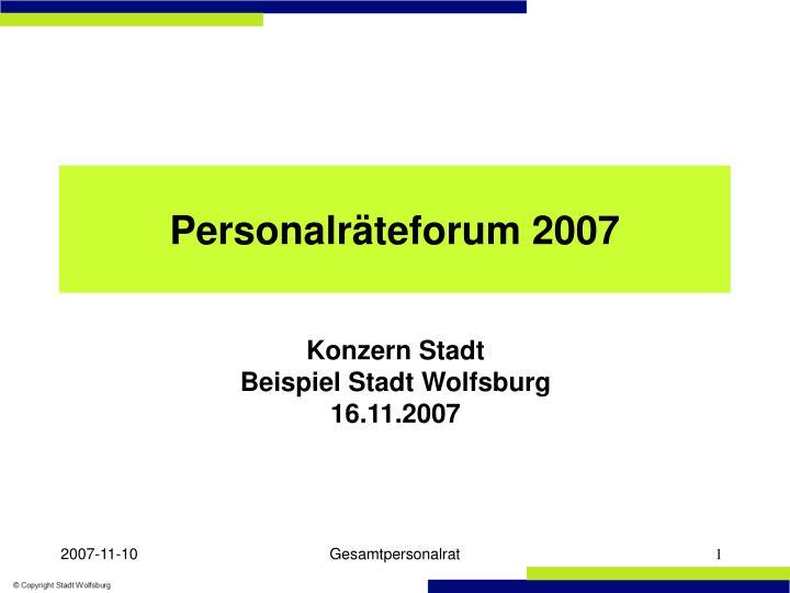 personalr teforum 2007