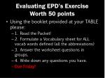 evaluating epd s exercise worth 50 points