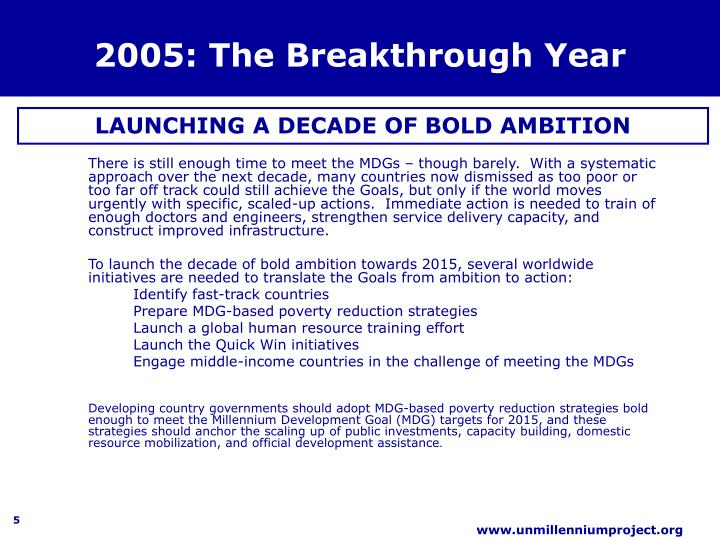 2005: The Breakthrough Year