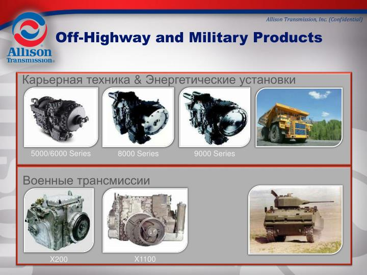 Off-Highway and Military