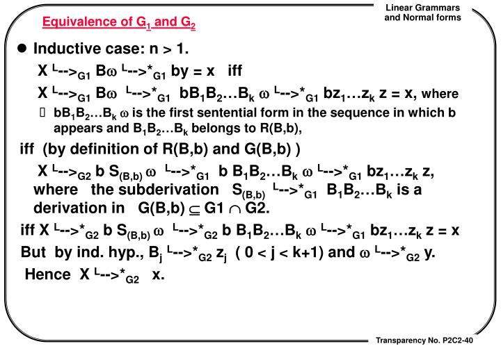 Equivalence of G