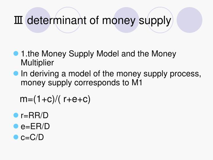 Ⅲ determinant of money supply