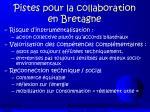 pistes pour la collaboration en bretagne2