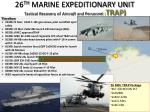 26 th marine expeditionary unit tactical recovery of aircraft and personnel trap