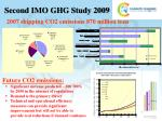 second imo ghg study 2009