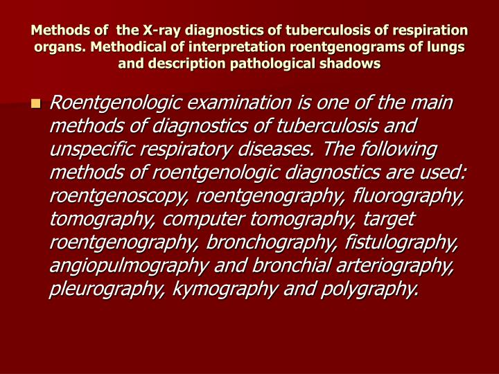 Methods of  the X-ray diagnostics of tuberculosis of respiration organs. Methodical of interpretation roentgenograms of lungs and description pathological shadows