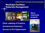 municipal facilities materials management