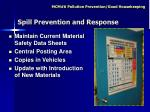 spill prevention and response2