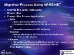 migration process using arms net