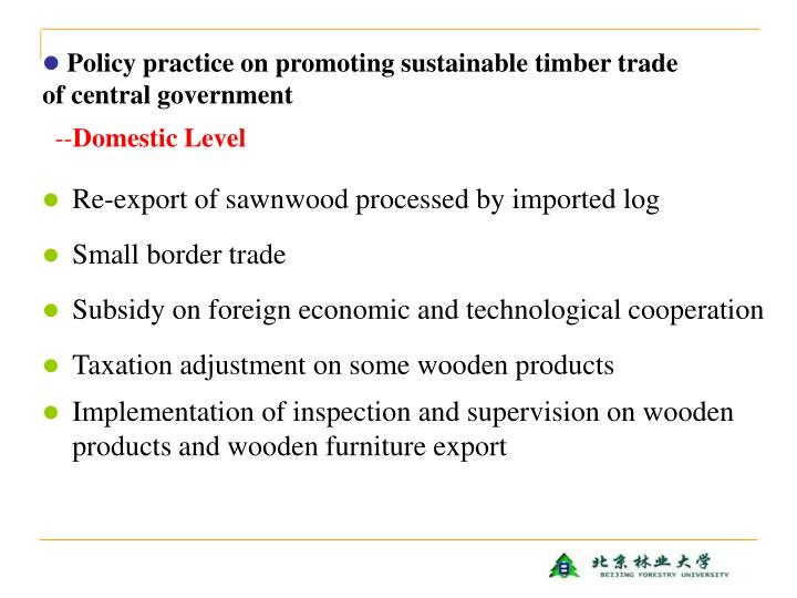 Policy practice on promoting sustainable timber trade   of central government