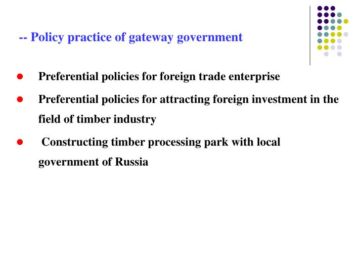 -- Policy practice of gateway government