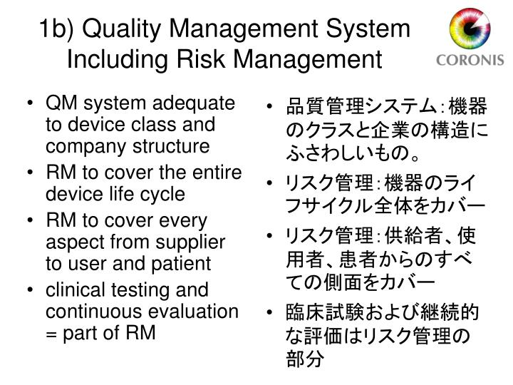 QM system adequate to device class and company structure