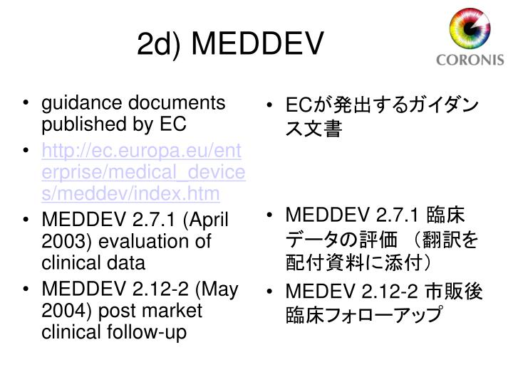 guidance documents published by EC