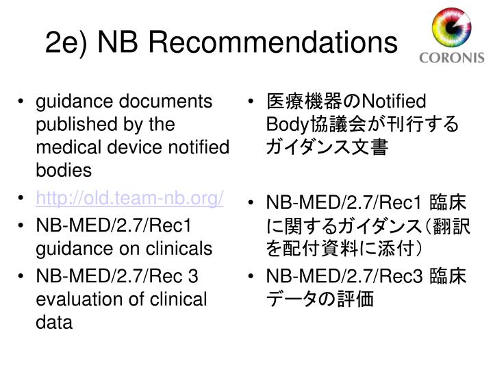 guidance documents published by the medical device notified bodies