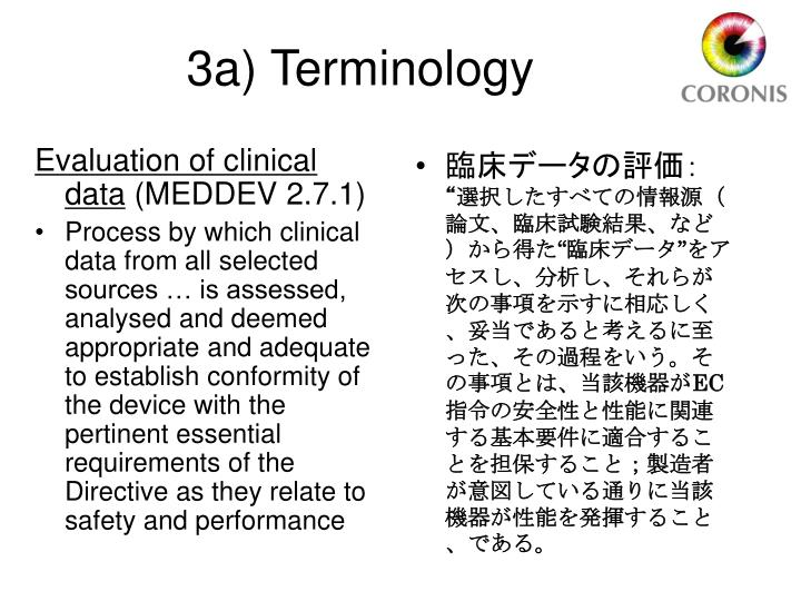 Evaluation of clinical data