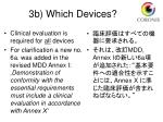 3 b which devices