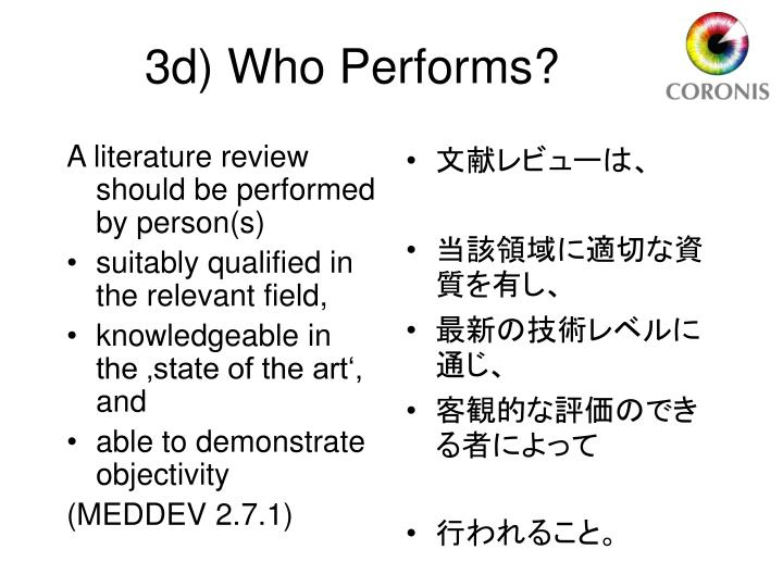 A literature review should be performed by person(s)