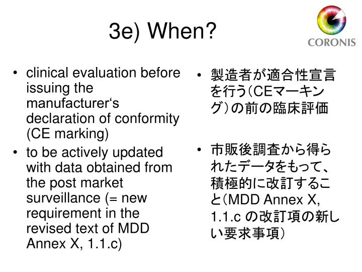 clinical evaluation before issuing the manufacturer's declaration of conformity (CE marking)