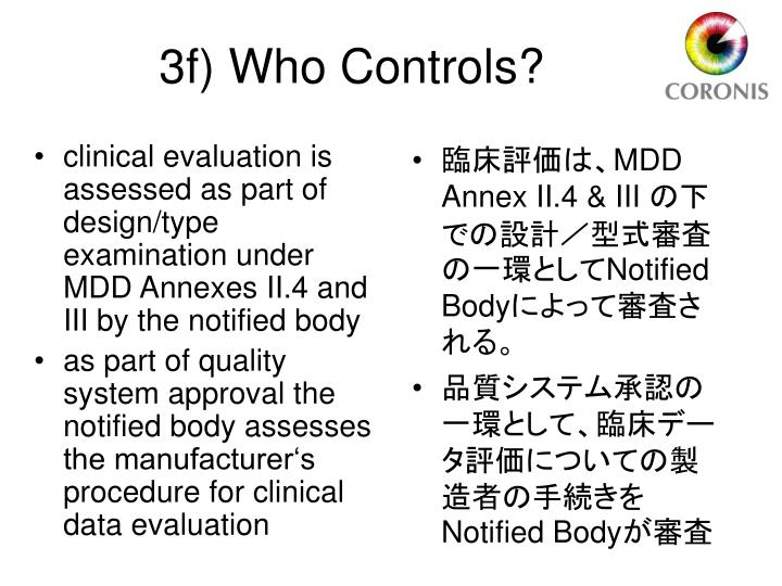 clinical evaluation is assessed as part of design/type examination under MDD Annexes II.4 and III by the notified body