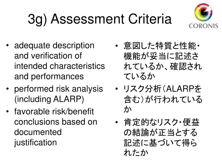 adequate description and verification of intended characteristics and performances