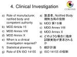 4 clinical investigation