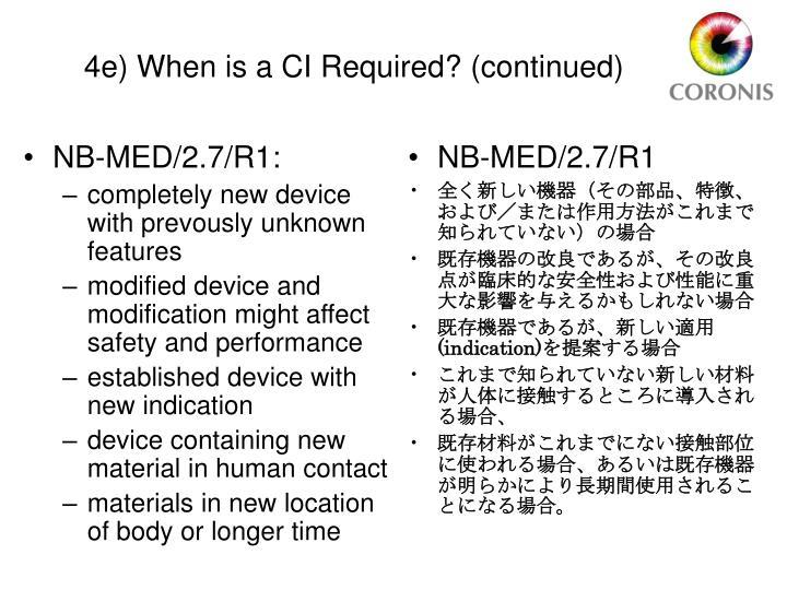 NB-MED/2.7/R1: