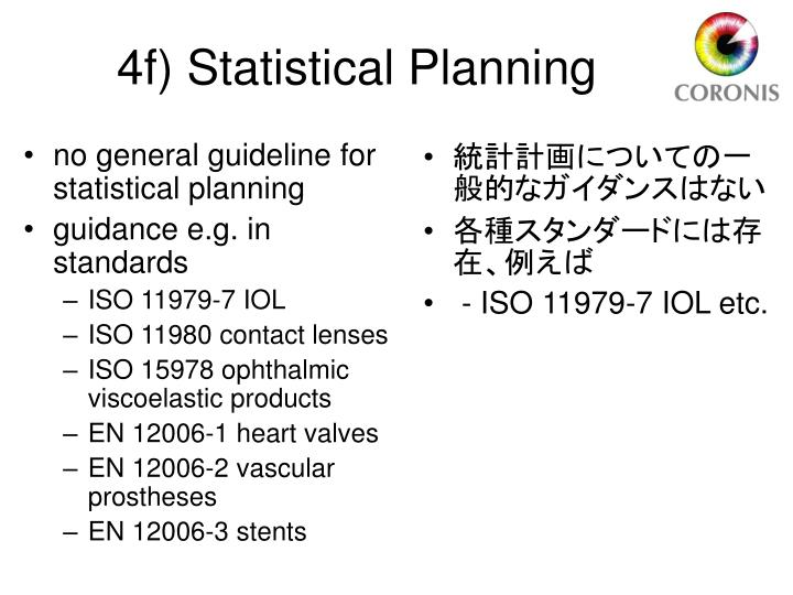 no general guideline for statistical planning
