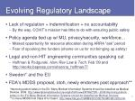 evolving regulatory landscape