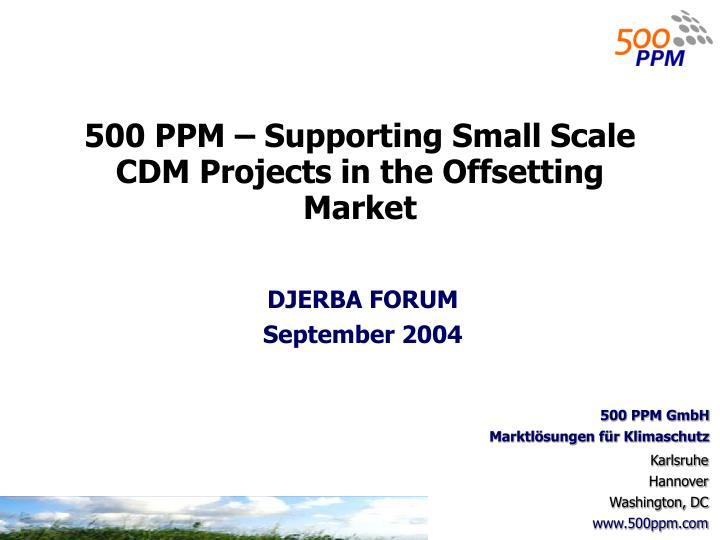 djerba forum september 2004