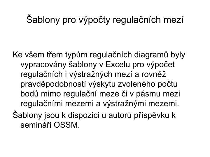 Šablony pro výpočty regulačních mezí